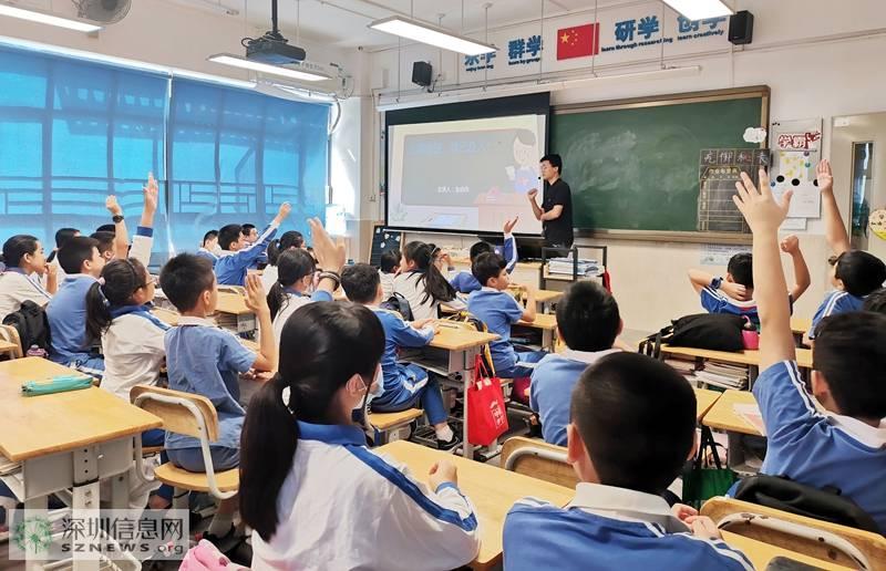 无毒校园,律己及人——深圳市中院刑一庭禁毒宣传进行时