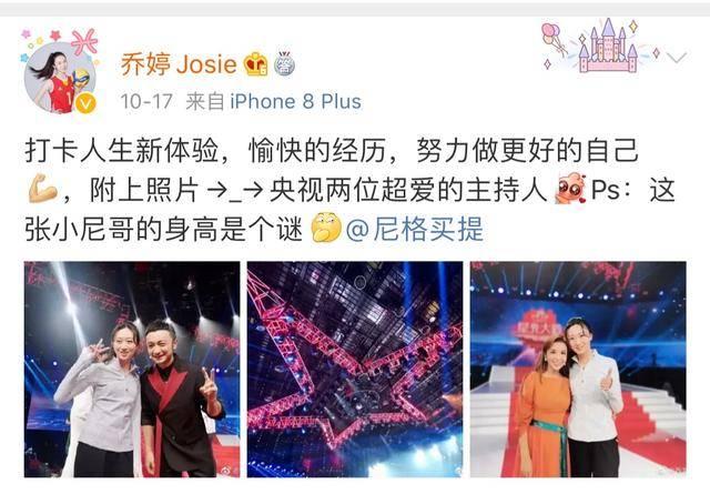 28岁排球女神上节目合影知名主持人,曾是蔡斌爱将,住北京四合院