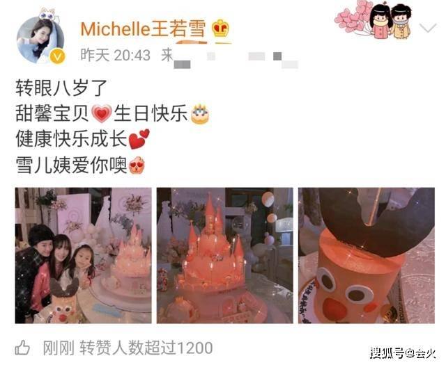 李小璐贾乃亮会复婚?为女儿庆生文案重合,生日蛋糕透露细节