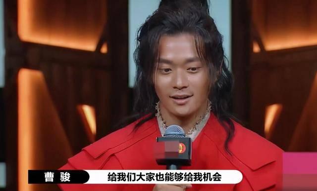 《演员2》没人选的曹骏,到底是不是输给了演艺圈残酷流量法则?