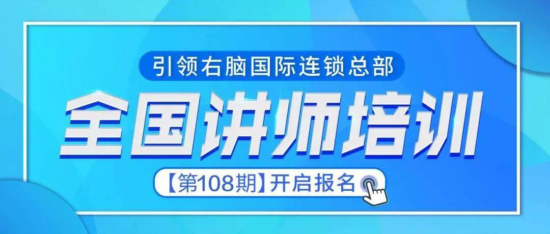 通博手机app下载108期课程安排
