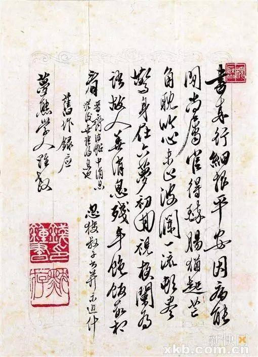 钱钟书先生的手札,篇篇是文章,件件皆书法
