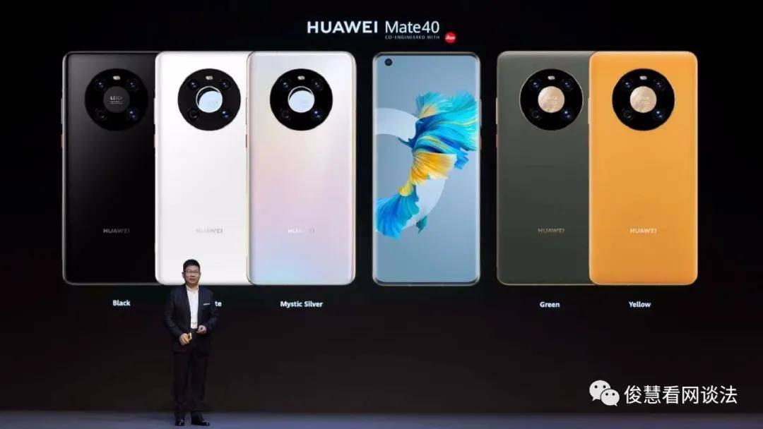 原创            新品走奢侈品路线,定价基本万元起,华为、三星和iPhone,咋选