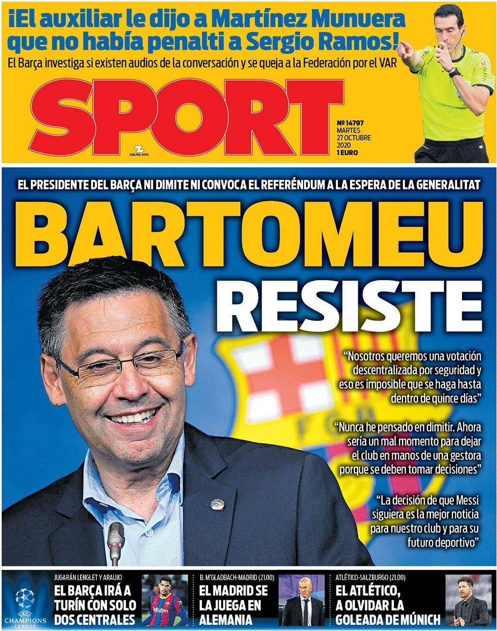 巴托梅乌:我为巴萨留住了梅西 相信本赛季能夺冠
