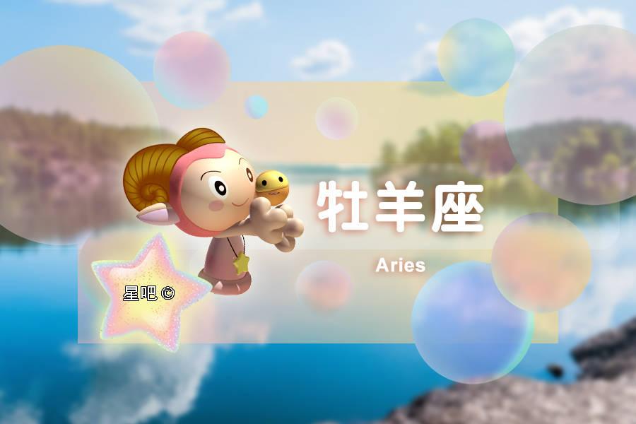 星座日运(10月29日),摩羯座紧张,水瓶座很忙,白羊座有桃花