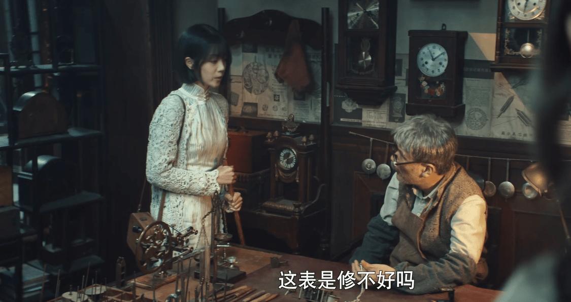 瞄准:池铁城为何以为小雪是苏文谦的女儿?他多少