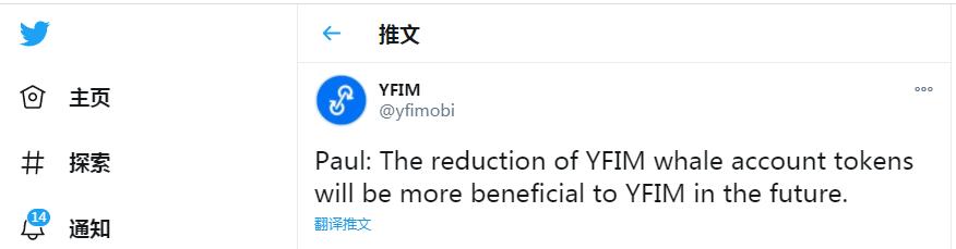 '欧洲体育官网' YFIM官方发推:有人抄袭了我们的空投官方网站和YFIM徽标(图1)