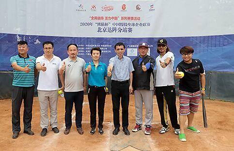 48个分站赛创新高 中国慢投垒球企业联赛进行中