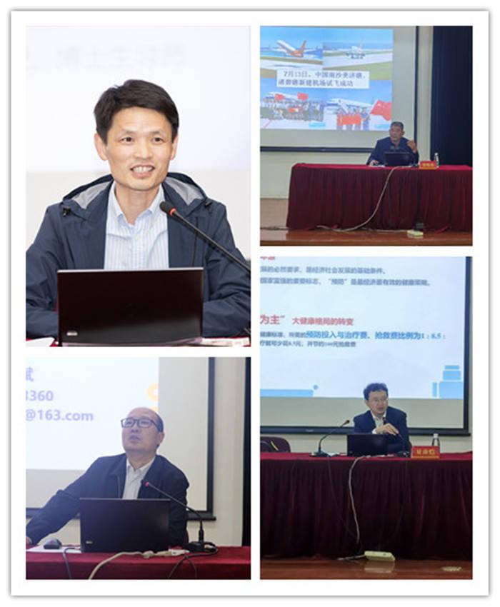 2020年海安市教育行政干部研討班在南師大舉辦