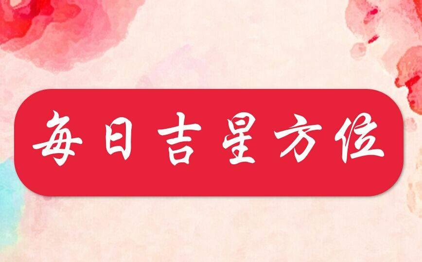 上海新增2例本地新冠肺炎确诊病例,常住黄浦区和宝山区