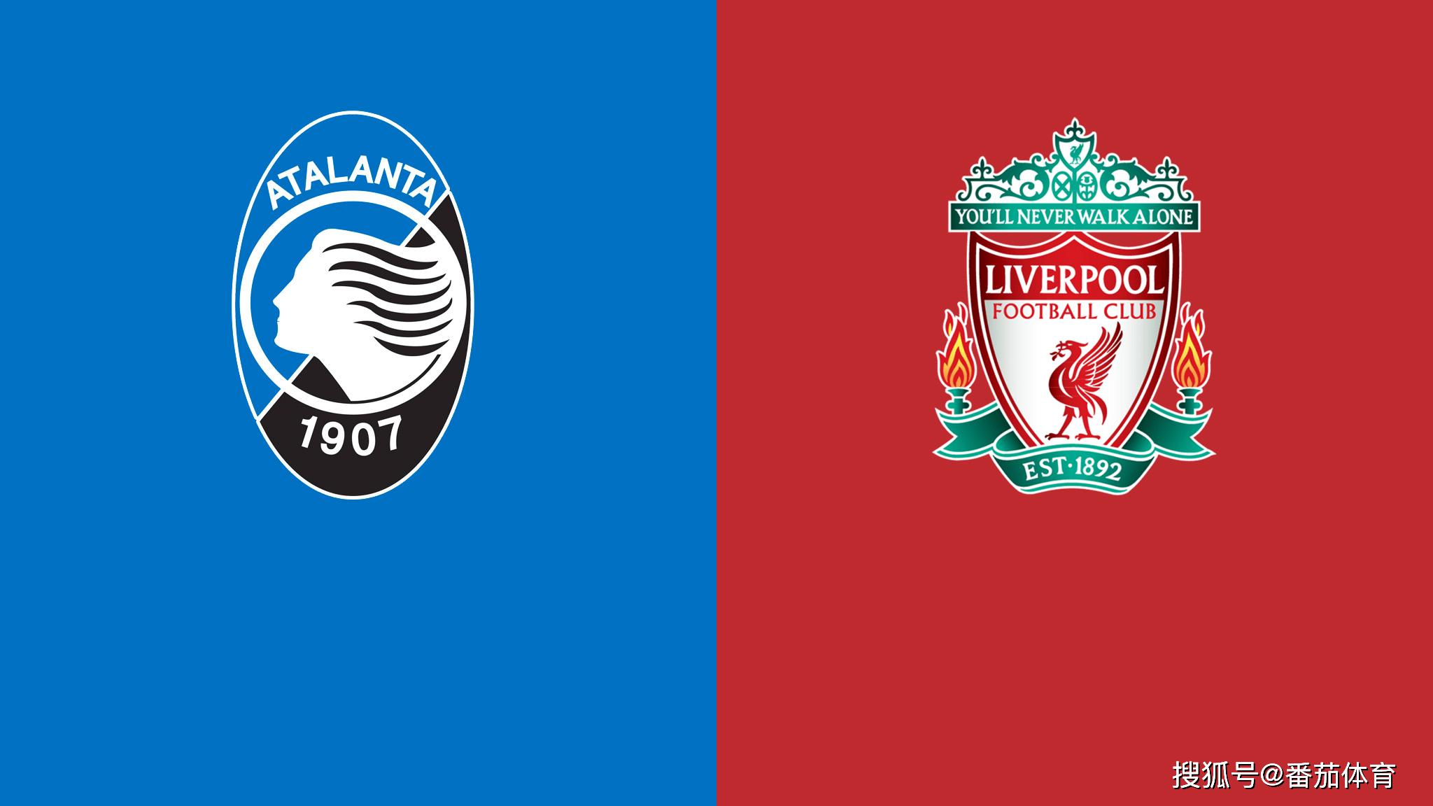 [欧冠杯]核心之战:亚特兰年夜vs利物浦,赤军后防压力年夜