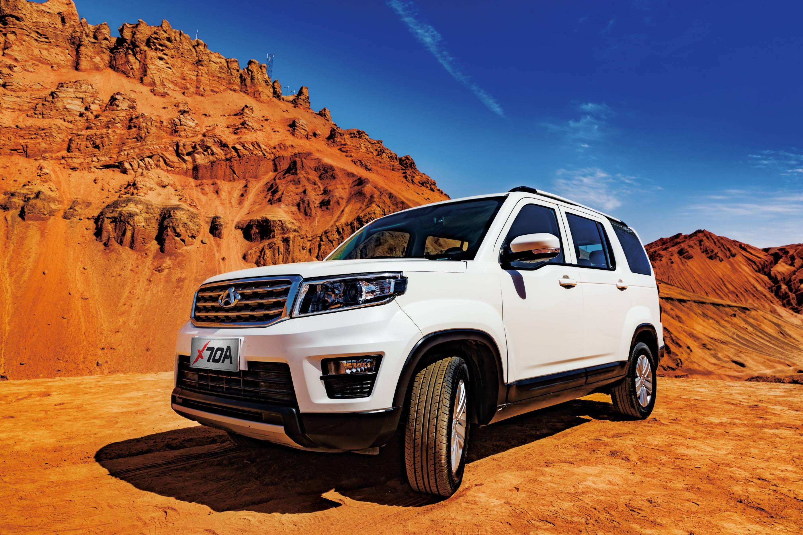 长安欧尚X70A,一款售价仅为51900的高品味SUV上市