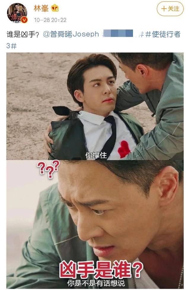 TVB欠林峯一个视帝,可惜他挑伴侣的眼光,没能衬上他的演技