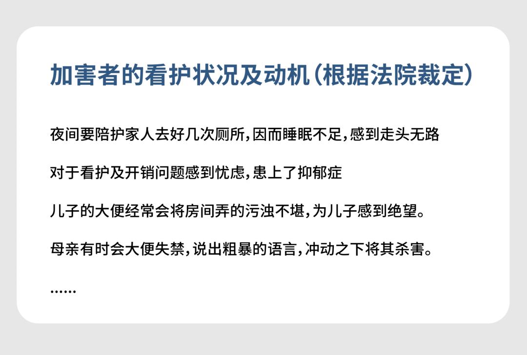 陕西男子活埋79岁母亲仅获刑12年,背后远没你想的那么简单