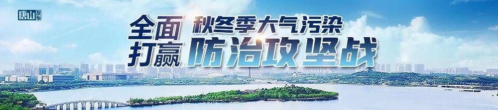亚博官网- 唐山最新招聘信息!
