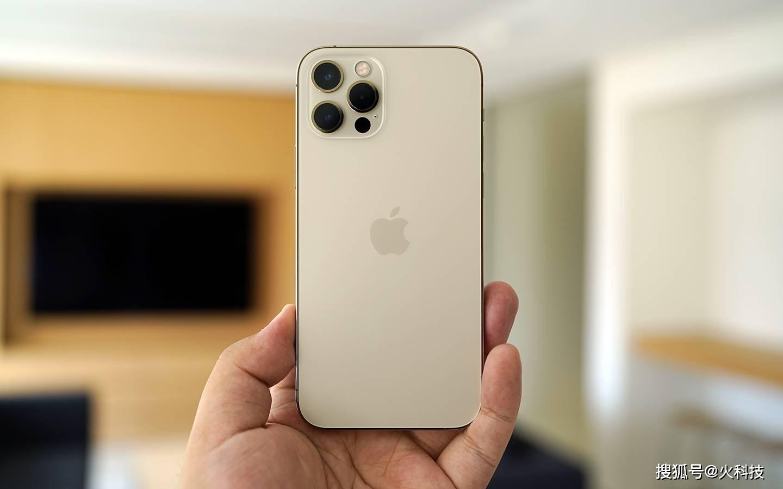 iPhone 12用上了吗?缺点和优点一目了然!