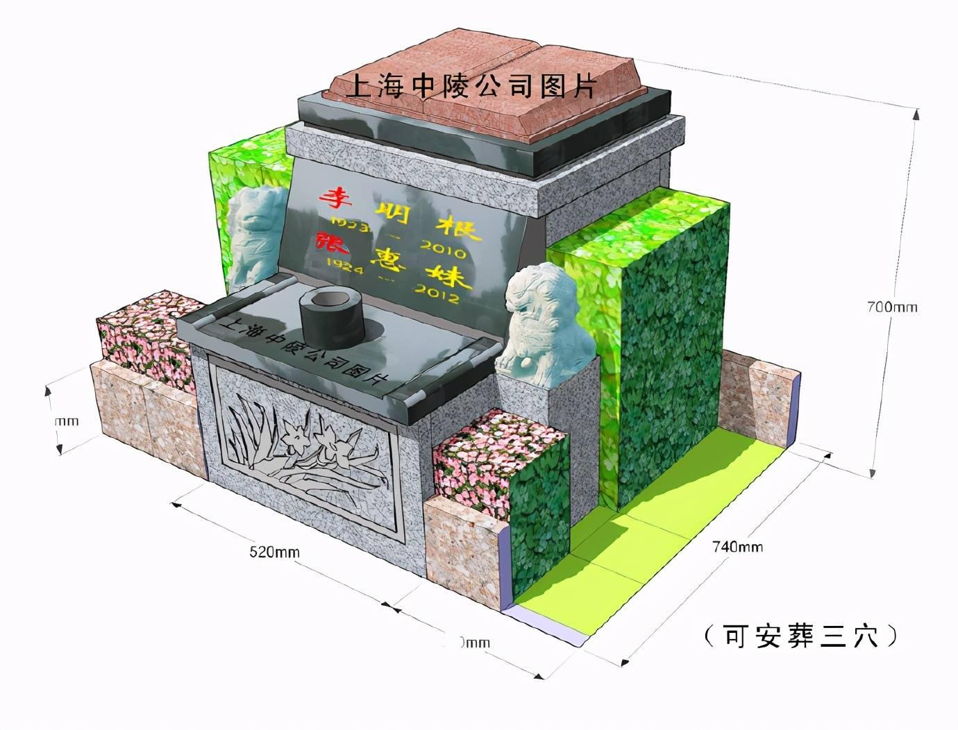 欧宝app登录: 慕柏网:墓碑设计分享(图4)