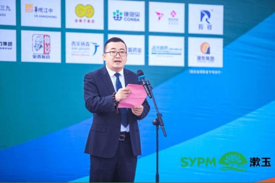 漱玉平民站丨中国第三届OTC品牌宣传月社区健康行隆重举行
