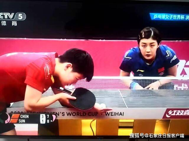 2020乒乓球女子世界杯 陈梦战胜孙颖莎拿到首个世界大赛冠军