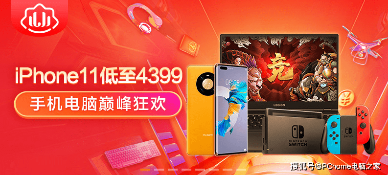 苏宁易购双十一5G手机悟空榜:5分钟榜首易主,销冠花落谁家?