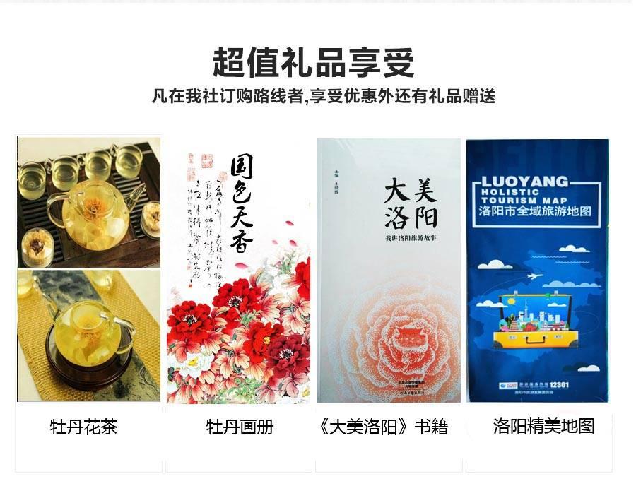 洛阳周公庙博物馆——洛阳研学游学基地推荐