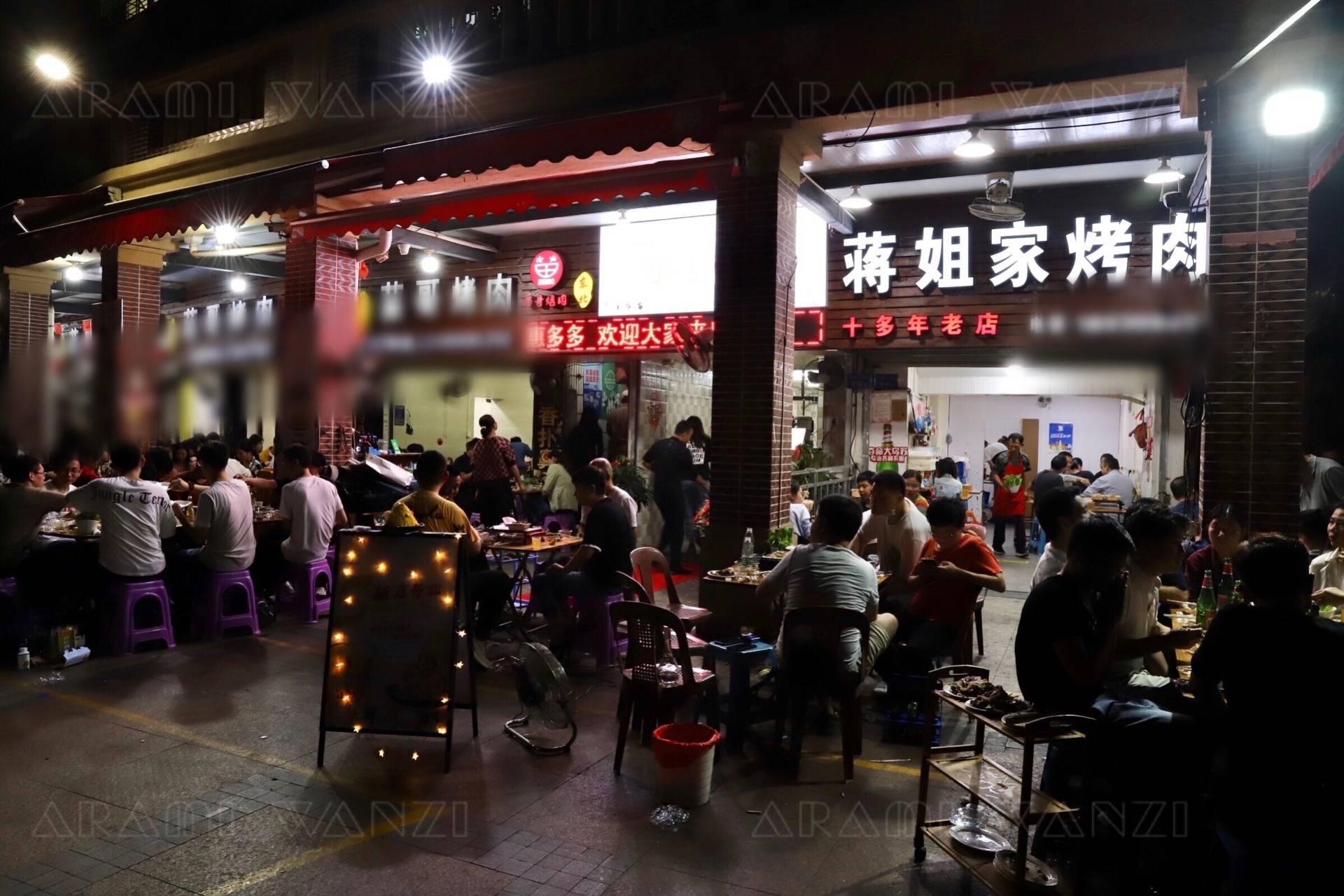 厦门城市学院旁边的原东北纸烧烤,经济实惠,吃不腻。
