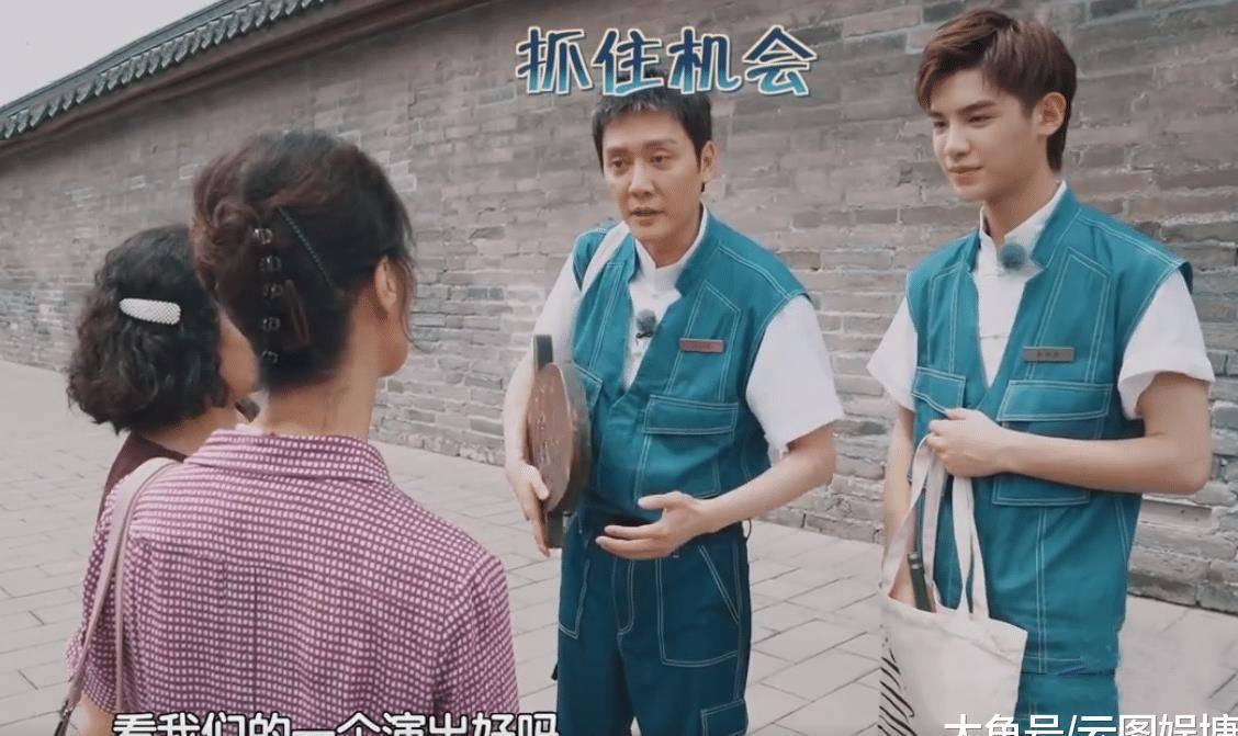 冯绍峰现身综艺节目,他的回答很尴尬