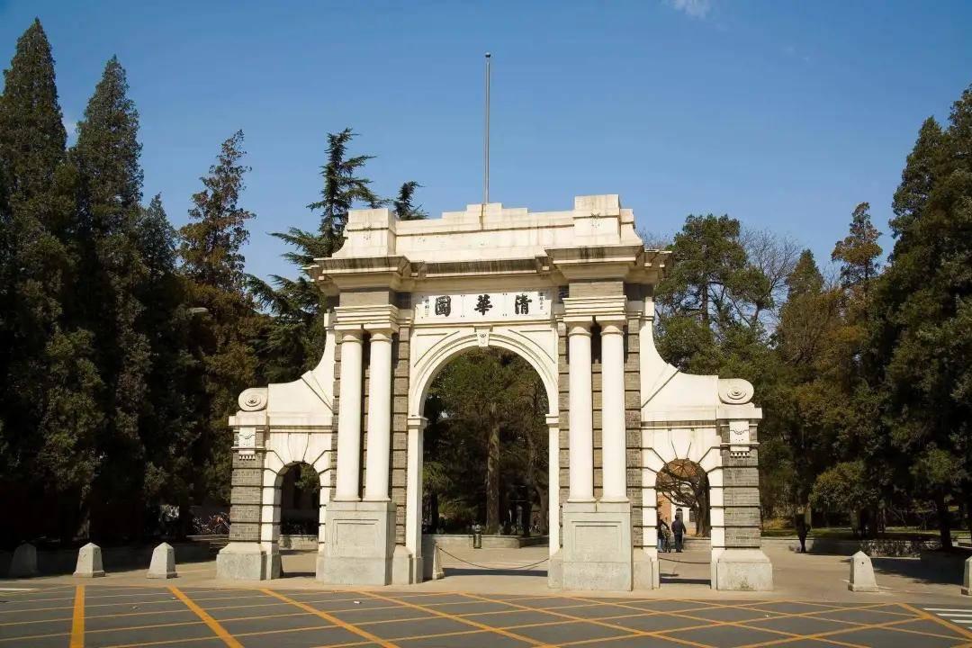 2020清华大学 中国传统美术研究与审美创新线上研修班