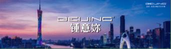 在北京X7的引领下,北京汽车的六款精品车型亮相广州车展