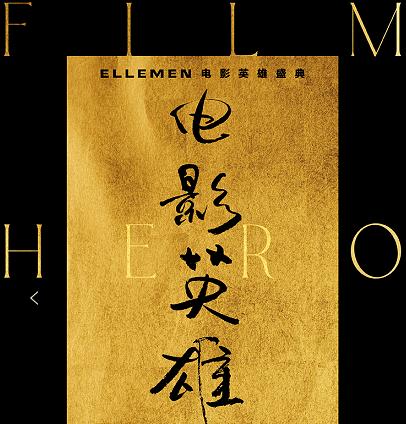 电影英雄红毯图:金晨粉裙美艳,姚晨蓝裙显老气,范冰冰美貌艳压_黑色