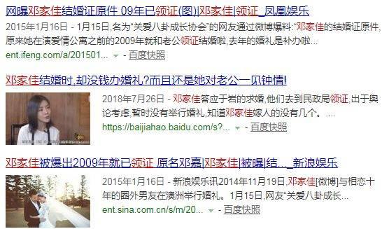 《无证之罪》邓家佳演技炸裂,畴前朴实的唐悠悠不见了!(图20)