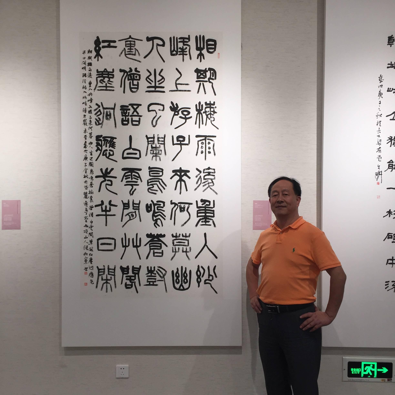 杨维昆——低调的回族书法家