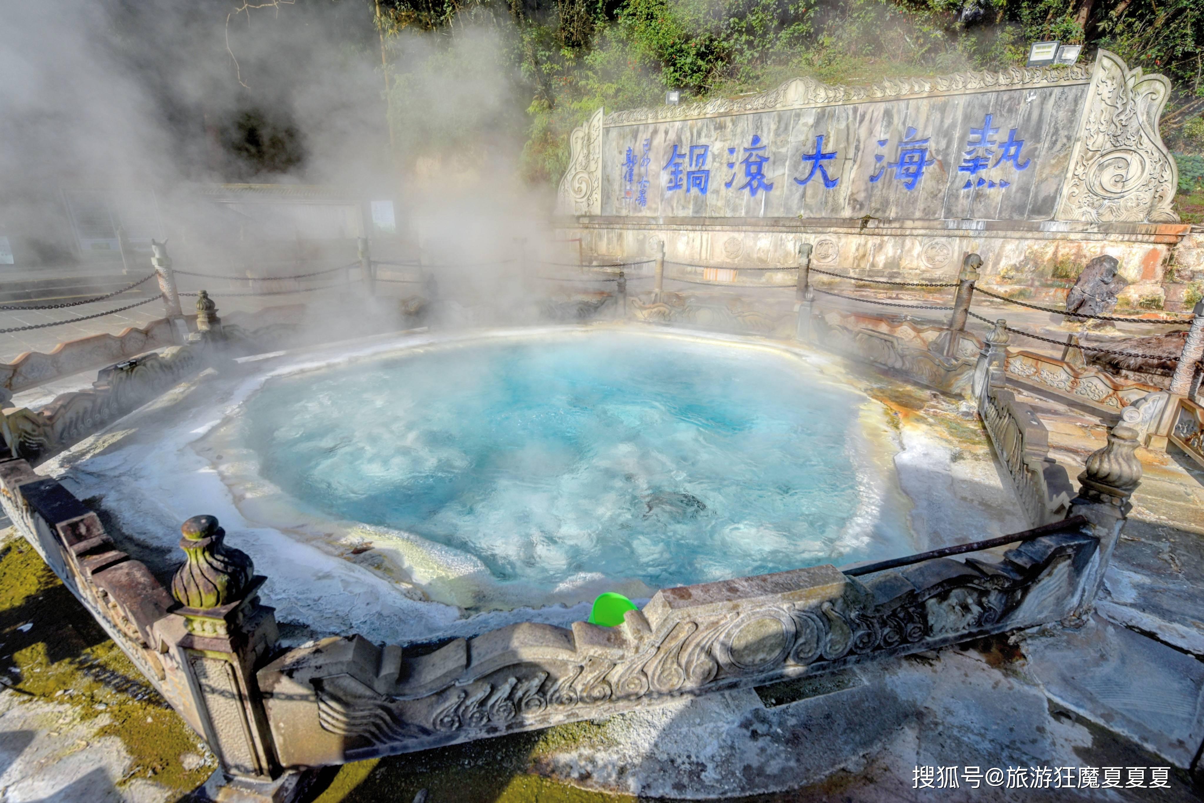 """原创             云南最神奇的温泉,终年冒着97℃的沸水,被人戏称为""""大滚锅"""""""