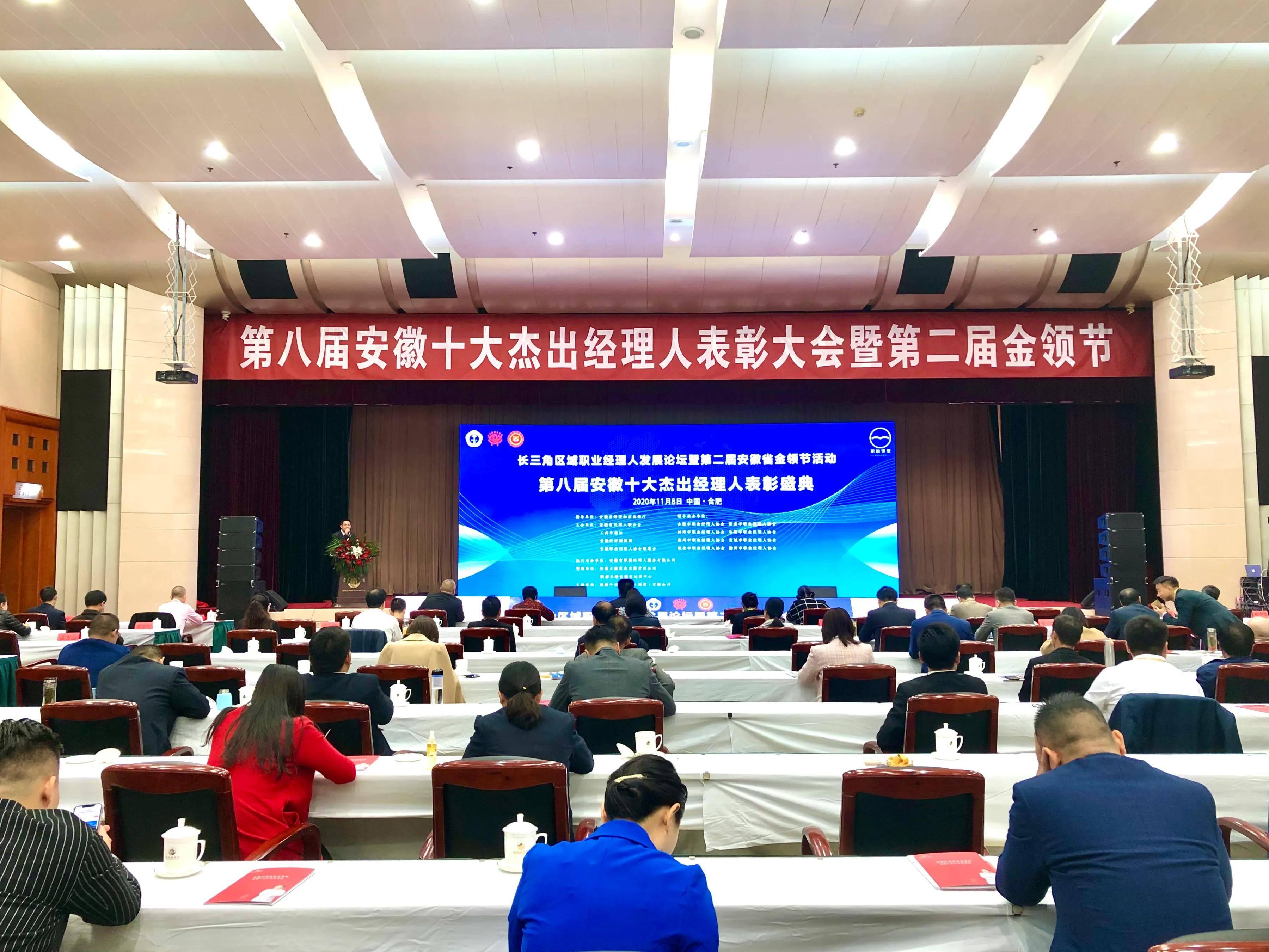 右脑时光荣获全省最具成长性企业奖、吴青平荣获十大职业女性奖