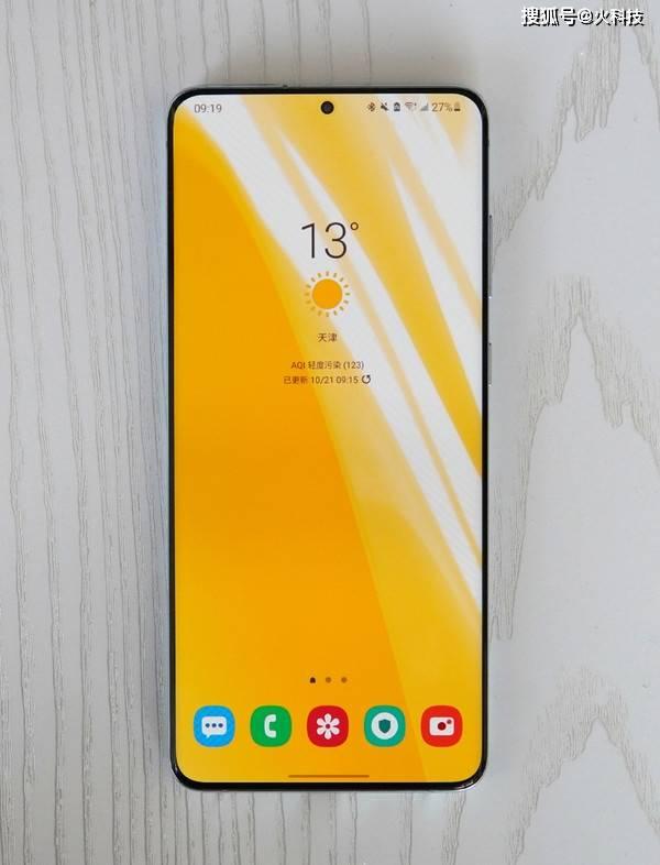安卓顶级新旗舰手机要来了:三星Galaxy S21 Ultra