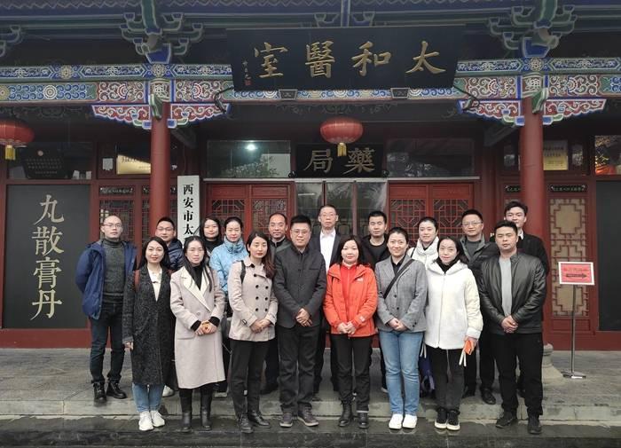 成都简阳市委统战部赴西安太和医室博物馆考察调研新阶层实践创新基地建设