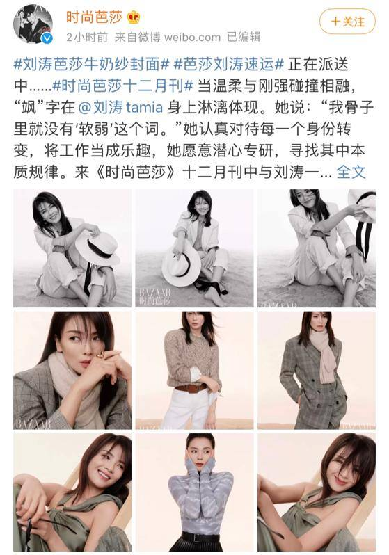 刘涛登封,42岁穿吊带绿裙性感不同以往!网友却评