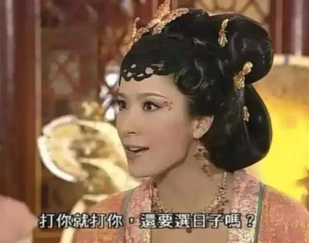 020TVB万千星辉贺台庆晚会