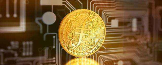 filecoin今日价格 filecoin币会涨到多少钱