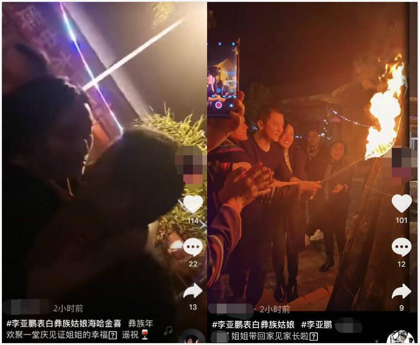 李亚鹏和小19岁超模女友高调接吻,向准岳母下跪,双手合十至心满满