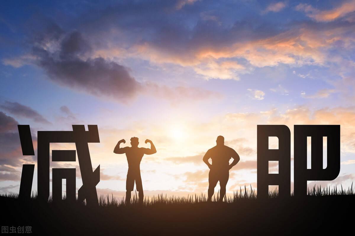 每天坚持4件小事,让你持续燃脂,身材慢慢瘦下来!_减肥