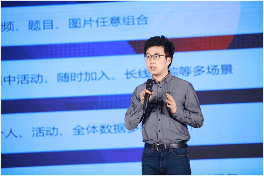 2021新东方北京小初升学教育论坛暨产品发布会 全科赋能,从新出发