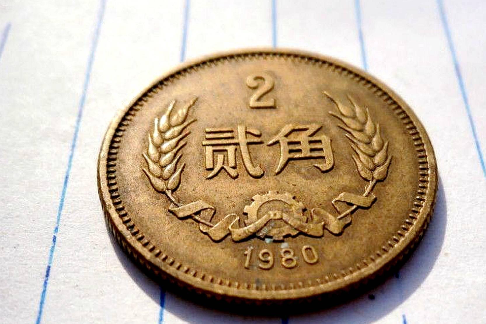 1981年1角铜币收购价格