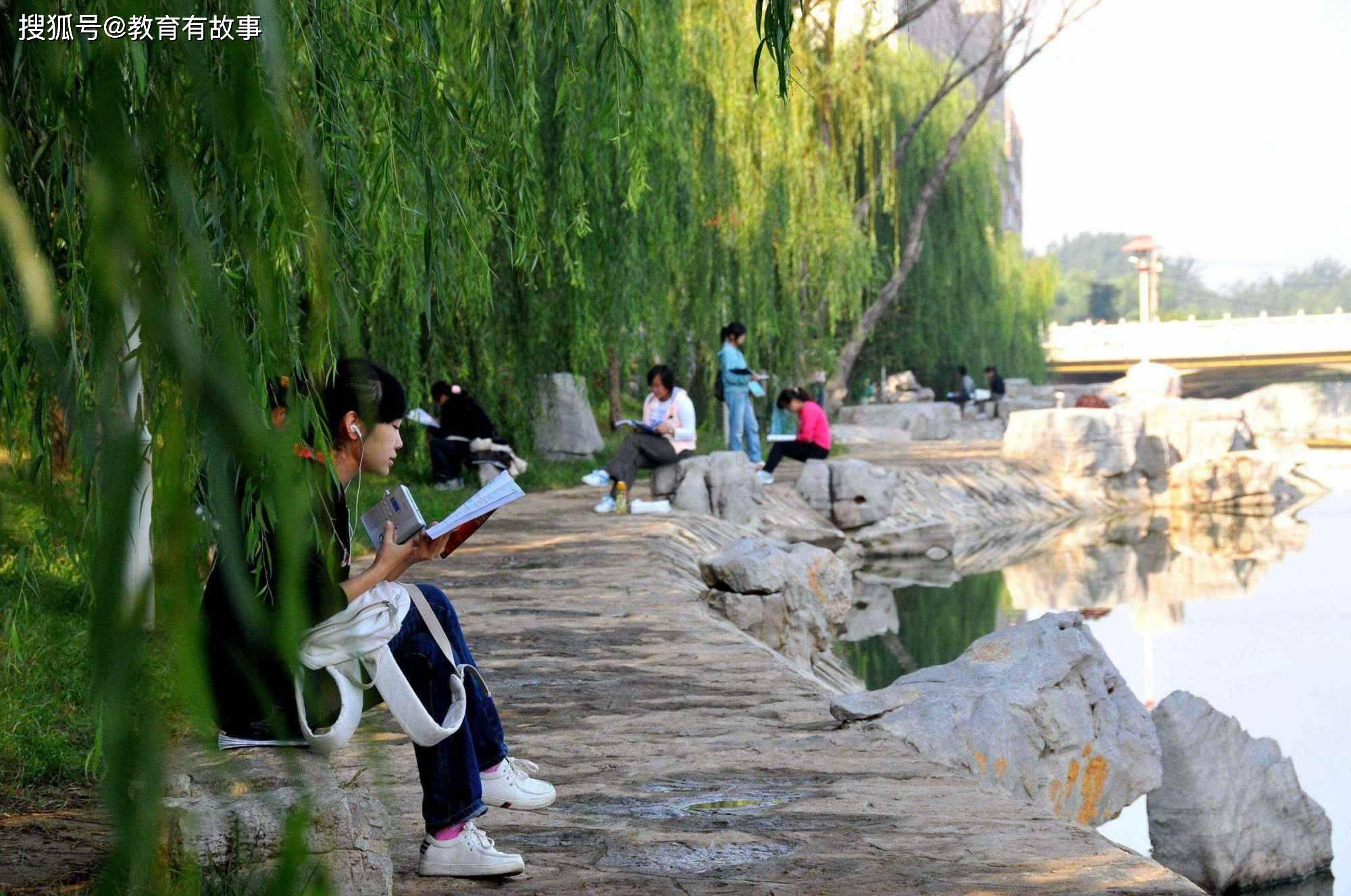 原创 华南地区大学最新排行榜,前三名没有悬念,这所双非大学表现抢眼
