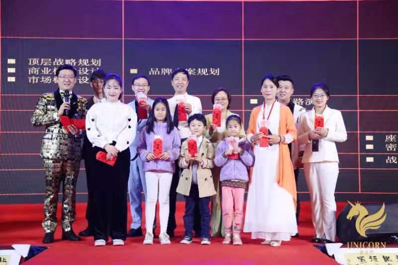 2020万亿生态《十亿美金独角兽》战略会11月20日在上海佘山索菲特大酒店圆满举行插图(8)