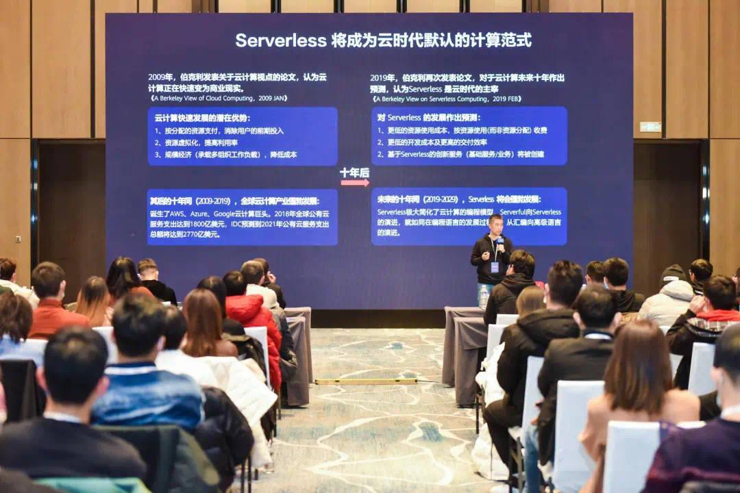 為應用開發提供強大支撐:AppGallery Connect Serverless全面解析丨活動推薦