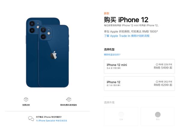 比前代贵了这么多?iPhone12物料成本曝光
