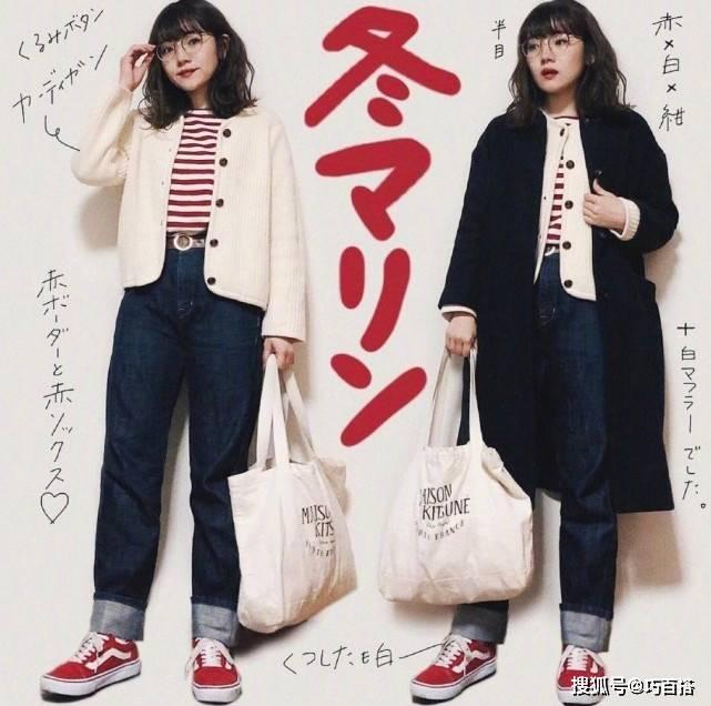 小个子穿搭崛起!日本小姐姐的时髦范本,教你显瘦显高的时尚
