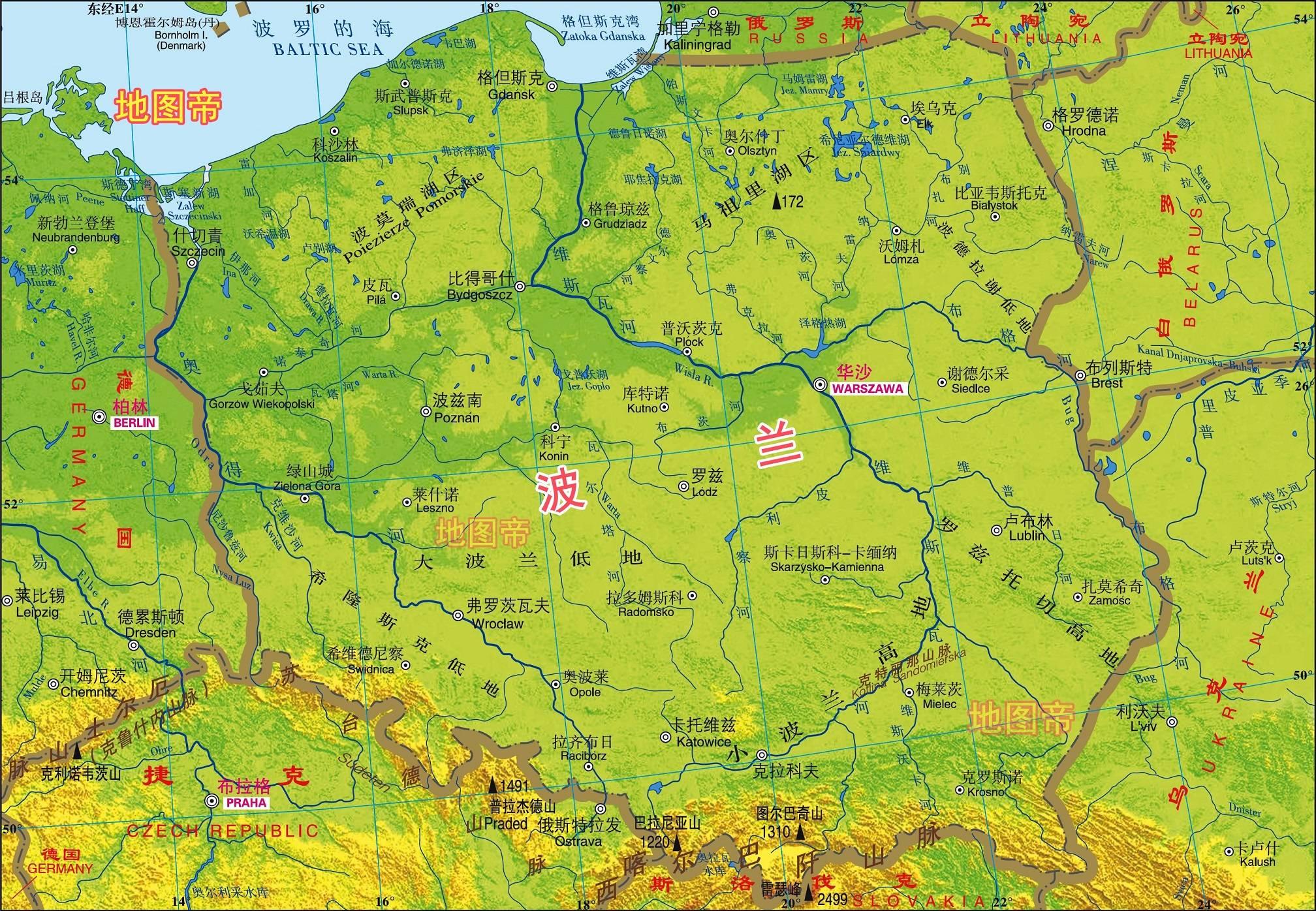 二战后,波兰的领土为何整体西移两百多公里?
