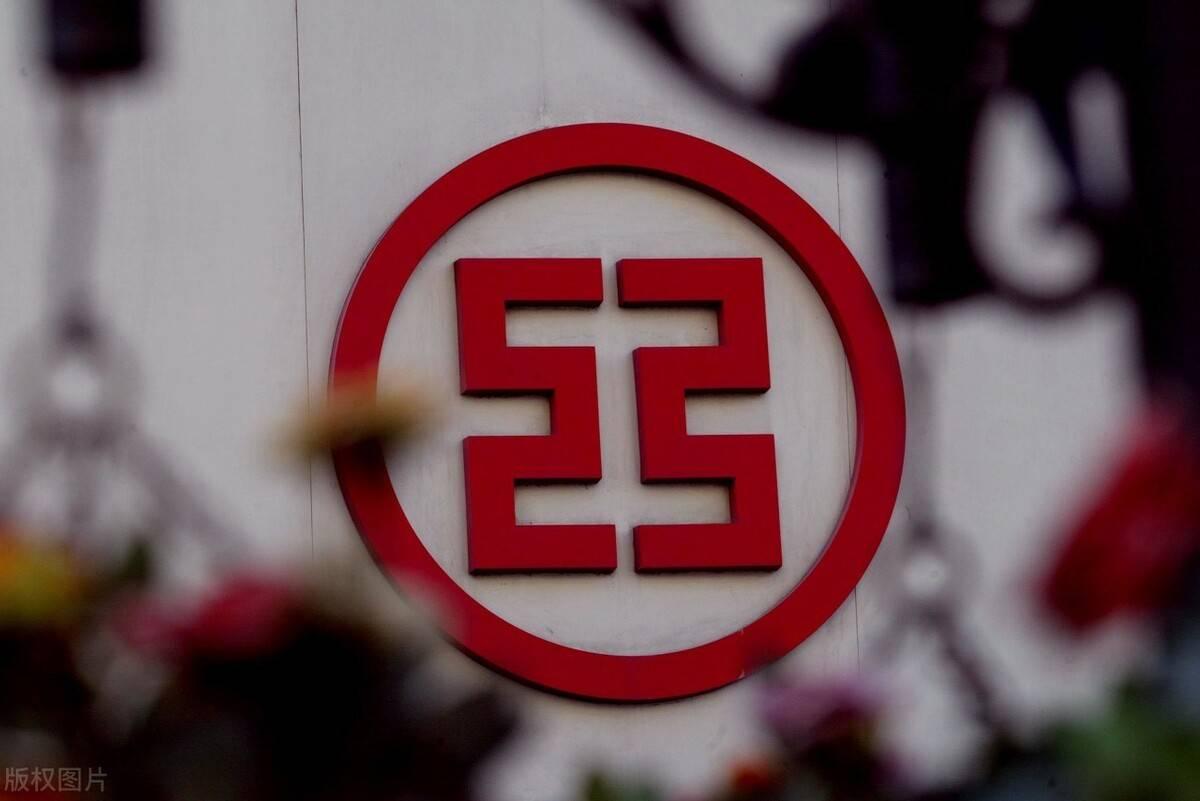 中国工商银行官网